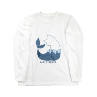 ウミネコ(線あり) Long sleeve T-shirts