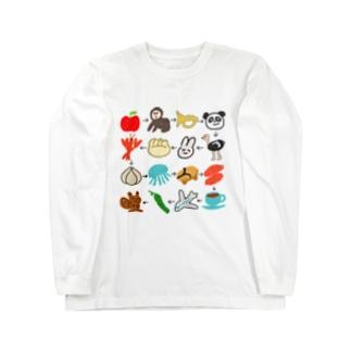 ゆるいしりとり(16コ) Long sleeve T-shirts