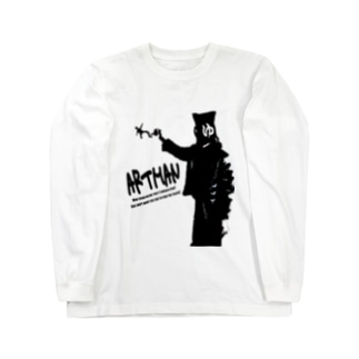 art man Long sleeve T-shirts