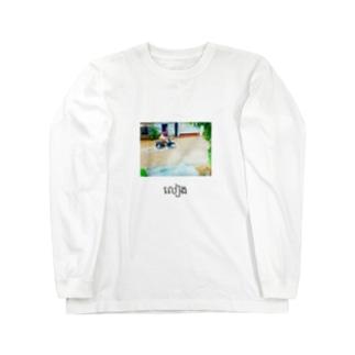 カンボジア文字付き雨フォトT Long sleeve T-shirts