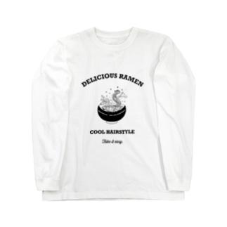 バーバーラーメン Long sleeve T-shirts