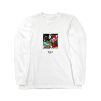 カンボジア文字付き市場フォトT Long sleeve T-shirts