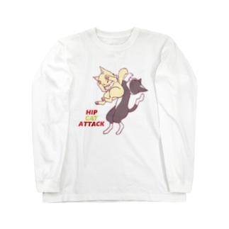 プロレスにゃんこ☆ヒップアタック Long sleeve T-shirts