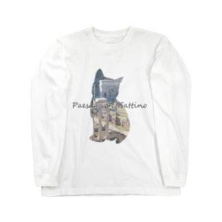Paesaggio e gatto-Foro Romano Long sleeve T-shirts