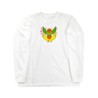 ラブリーコザクラインコ【まめるりはことり】 Long sleeve T-shirts