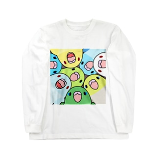 みっちりむっちり過密マメルリハさん【まめるりはことり】 Long sleeve T-shirts