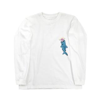 サメ🦈 Long sleeve T-shirts