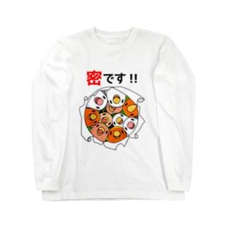密です!コザクラインコさん【まめるりはことり】 Long sleeve T-shirts