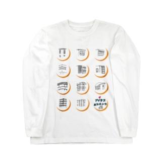 ビルヂング Long sleeve T-shirts