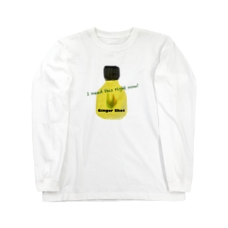 I Need This Right Now🇨🇭 Long sleeve T-shirts