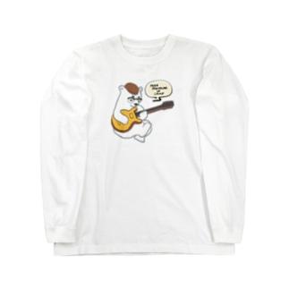 しろくまのシブいロッカー Long sleeve T-shirts