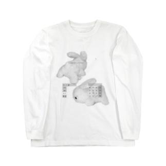 分離1.0 Long sleeve T-shirts