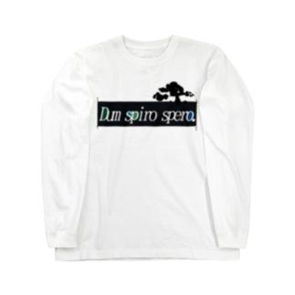 ドゥム Long sleeve T-shirts