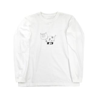 ヌコ ろんてぇー(うしろにろご) Long sleeve T-shirts