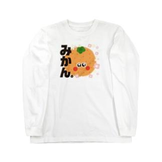 みかん Long sleeve T-shirts