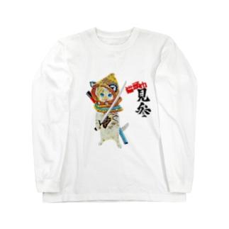 猫頭巾 見参 Long sleeve T-shirts
