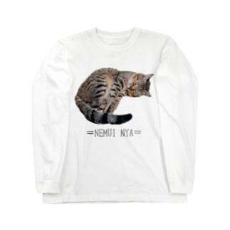 あーる は ねむい の にゃ。 Long sleeve T-shirts
