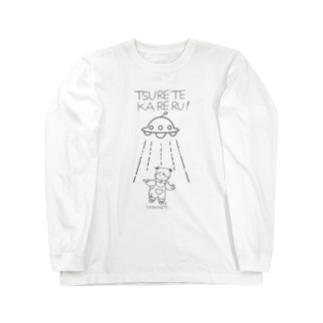 UFOと女の子 Long Sleeve T-Shirt