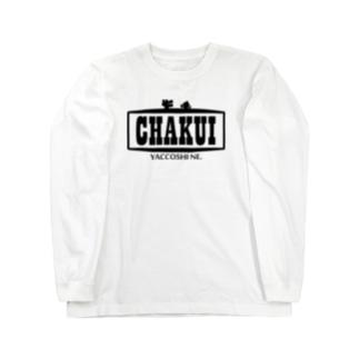 ちゃくい (キャラバージョン) Long sleeve T-shirts