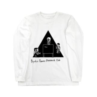 超能力研究部ピラミッドパワー Long sleeve T-shirts