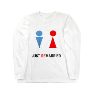 再婚 Long sleeve T-shirts