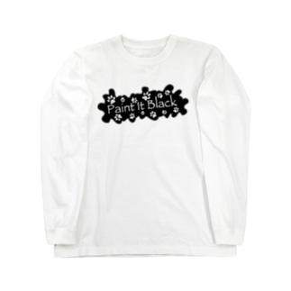 Paint It Black - 黒く塗れ! - Long sleeve T-shirts