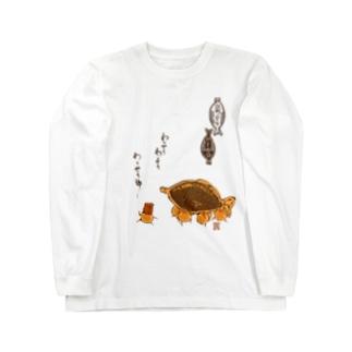 いくらの醤油みこし Long Sleeve T-Shirt