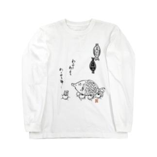 いくらの醤油みこし(黒) Long sleeve T-shirts