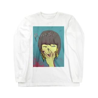欠伸人間 Long sleeve T-shirts