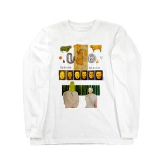 O,Q,O,Q Long sleeve T-shirts