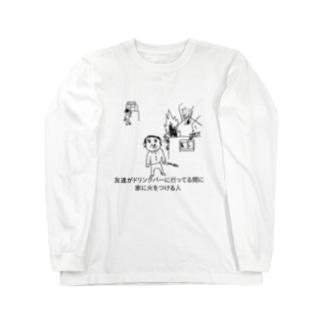 ドリンクバー Long sleeve T-shirts