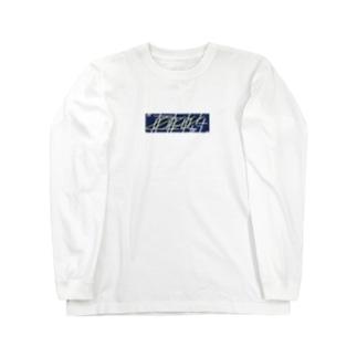 真夜中が今 box logo Long sleeve T-shirts