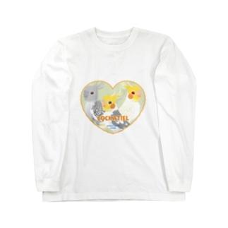 ハート型オカメインコ Long sleeve T-shirts