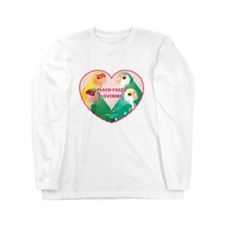 ハート型コザクラインコ Long sleeve T-shirts