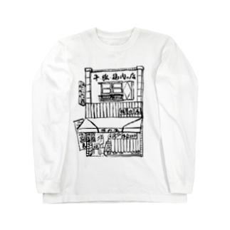精肉店モノクロ Long sleeve T-shirts