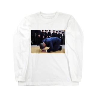 倍返しTシャツ Long sleeve T-shirts