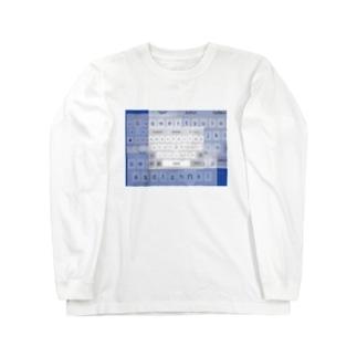 self brandingってなーに Long Sleeve T-Shirt