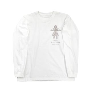 西和賀の厄払い人形 長袖T(ワンポイント) Long sleeve T-shirts