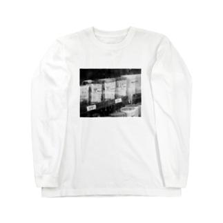 霜付きアイス Long sleeve T-shirts