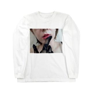 紅👄 Long sleeve T-shirts