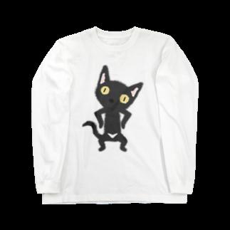 ザ・ワタナバッフルの 白いおパンツなクロニャンコ Long sleeve T-shirts