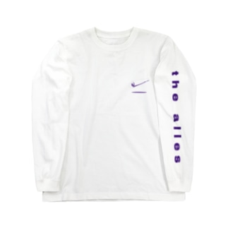 the alles  KONSUM PRODUKTのPut all away to catch up soon Long sleeve T-shirts