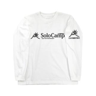 野営バカ長T Long sleeve T-shirts
