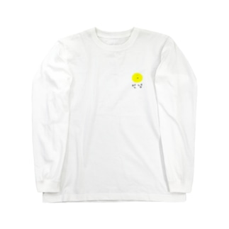 初対面くん Long sleeve T-shirts