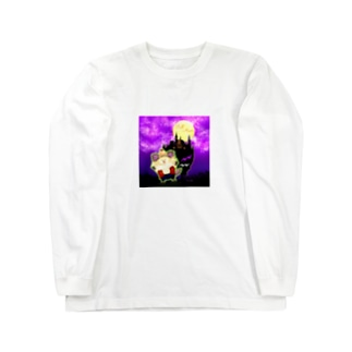 《ハロウィン》03*狼ちわわ男*紫背景 Long sleeve T-shirts