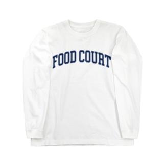 フードコート好きな人のロンT Long sleeve T-shirts