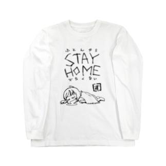 STAYHOME(ふとんからでたくない) Long sleeve T-shirts