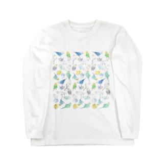 たくさんセキセイインコちゃん【まめるりはことり】 Long sleeve T-shirts