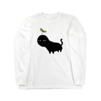 謎の生き物・コハル〖4〗 Long sleeve T-shirts