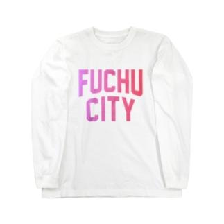 府中市 FUCHU CITY Long sleeve T-shirts